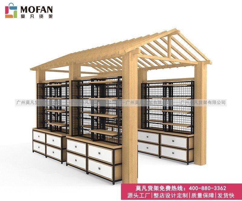 伶俐木屋造型中岛-1