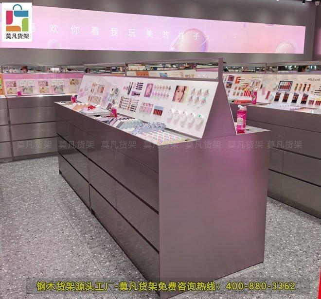 调色师货架-化妆品中岛-1